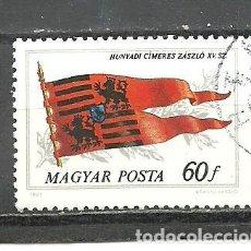 Sellos: HUNGRIA 1981 . YVERT NRO. 2755 - USADO. Lote 261294160