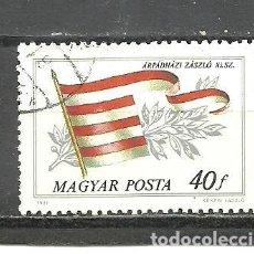 Sellos: HUNGRIA 1981 . YVERT NRO. 2754 - USADO. Lote 261294185
