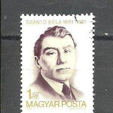 Sellos: HUNGRIA 1981 . YVERT NRO. 2752 - USADO. Lote 261294285