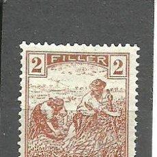 Sellos: HUNGRIA 1916 . YVERT NRO. 164 - CHARNELA. Lote 261294615