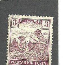 Sellos: HUNGRIA 1916 . YVERT NRO. 165 - CHARNELA. Lote 261294645