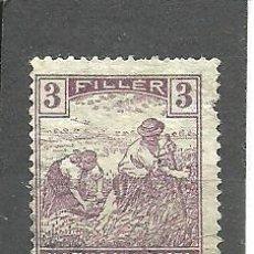 Sellos: HUNGRIA 1916 . YVERT NRO. 165 - USADO. Lote 261294695
