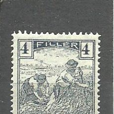 Sellos: HUNGRIA 1916 . YVERT NRO. 166 - NUEVO. Lote 261294760