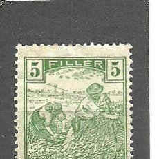 Sellos: HUNGRIA 1916 . YVERT NRO. 167 - CHARNELA. Lote 261294825