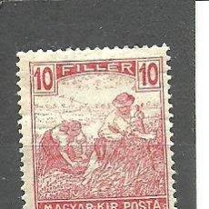 Sellos: HUNGRIA 1916 . YVERT NRO. 169 - CHARNELA. Lote 261294970