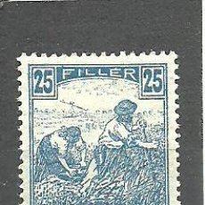 Sellos: HUNGRIA 1916 . YVERT NRO. 172 - CHARNELA. Lote 261295145