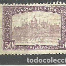 Sellos: HUNGRIA 1916 . YVERT NRO. 175 - CHARNELA. Lote 261295380