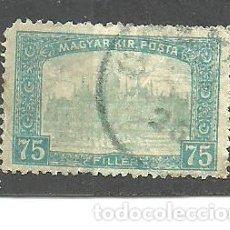 Sellos: HUNGRIA 1916 . YVERT NRO. 176 - USADO. Lote 261295530