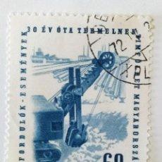 Sellos: SELLO DE HUNGRIA 60 F- 1964 - EXCAVADORA - USADO SIN SEÑAL DE FIJASELLOS. Lote 261911335