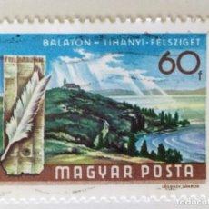 Sellos: SELLO DE HUNGRIA 60 F - 1968 - LAGO BALATON - USADO SIN SEÑAL DE FIJASELLOS. Lote 261911645