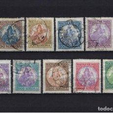 Sellos: 1921-1925 HUNGRÍA YVERT 315/316+360/366 PATRONA, SANTA ISABEL USADOS. Lote 263758550