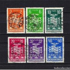 Sellos: 1937 HUNGRÍA YVERT 484/489 FERIA INTERNACIONAL DE BUDAPEST USADOS. Lote 264166048