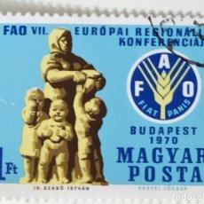 Sellos: SELLO DE HUNGRIA 1 FT - 1970 - FAO - USADO SIN SEÑAL DE FIJASELLOS. Lote 268308674