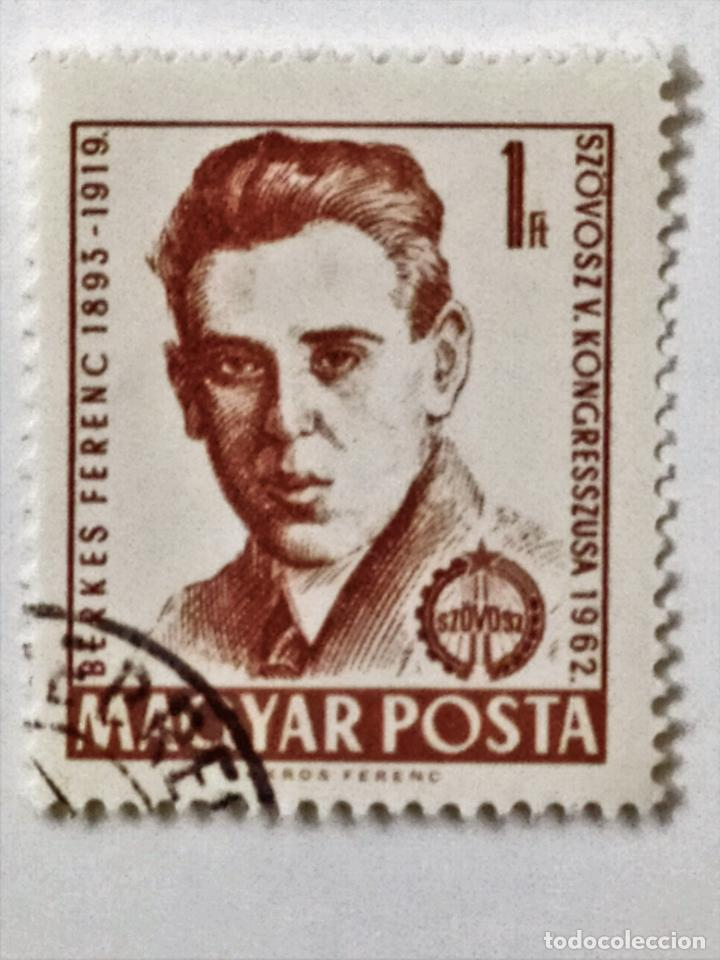 SELLO DE HUNGRIA 1 FT - 1962 - CONGRESO COOPERATIVAS - USADO SIN SEÑAL DE FIJASELLOS (Sellos - Extranjero - Europa - Hungría)