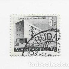 Sellos: SELLOS DE HUNGRIA. Lote 269014679