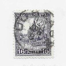 Sellos: SELLOS DE HUNGRIA. Lote 269014684