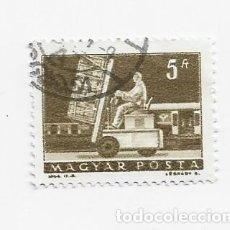 Sellos: SELLOS DE HUNGRIA. Lote 269014719