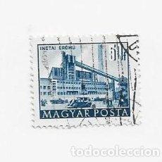 Sellos: SELLOS DE HUNGRIA. Lote 269014724