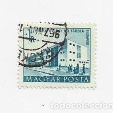 Sellos: SELLOS DE HUNGRIA. Lote 269014729