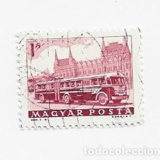 Sellos: SELLOS DE HUNGRIA. Lote 269014734