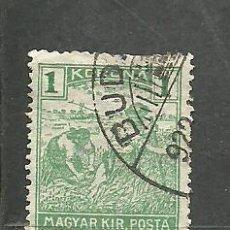 Sellos: HUNGRIA 1920 . YVERT NRO. 293 - USADO-. Lote 269317193