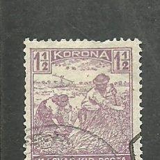 Sellos: HUNGRIA 1920 . YVERT NRO. 294 - USADO-. Lote 269317218