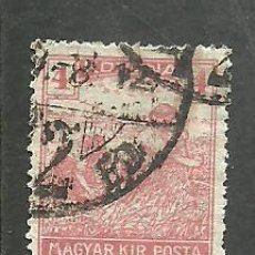 Sellos: HUNGRIA 1920 . YVERT NRO. 298 - USADO-. Lote 269317278