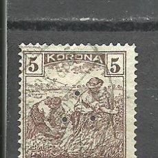 Sellos: HUNGRIA 1920 . YVERT NRO. 300 - USADO- PERFIN TRIANGULO. Lote 269317393