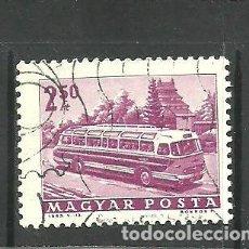Sellos: HUNGRIA 1963 . YVERT NRO. 1569 - USADO-. Lote 269317853