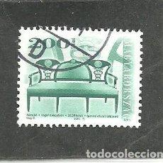 Sellos: HUNGRIA 2001 . YVERT NRO. 3771 - USADO-. Lote 269317938