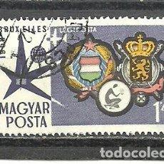 Sellos: HUNGRIA 1958 . YVERT NRO. PA 202 - USADO-. Lote 269318193