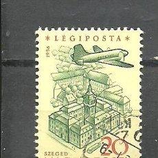 Sellos: HUNGRIA 1958 . YVERT NRO. PA 213 - USADO. Lote 269318313