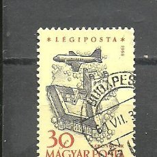 Sellos: HUNGRIA 1958 . YVERT NRO. PA 214 - USADO. Lote 269318368