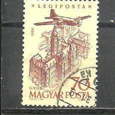 Sellos: HUNGRIA 1958 . YVERT NRO. PA 215 - USADO. Lote 269318418