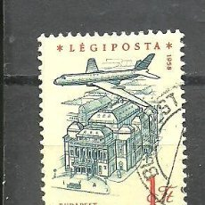 Sellos: HUNGRIA 1958 . YVERT NRO. PA 216 - USADO. Lote 269318548