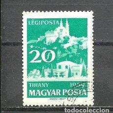 Sellos: HUNGRIA 1958 . YVERT NRO. PA 224 - USADO. Lote 269318718
