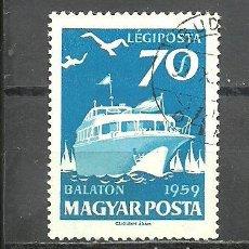 Sellos: HUNGRIA 1958 . YVERT NRO. PA 225 - USADO. Lote 269318753