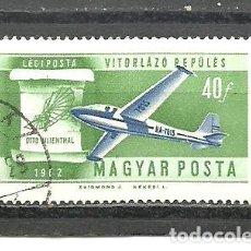 Sellos: HUNGRIA 1962 . YVERT NRO. PA 233 - USADO. Lote 269318858