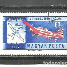 Sellos: HUNGRIA 1962 . YVERT NRO. PA 234 - USADO. Lote 269318903