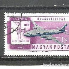 Sellos: HUNGRIA 1962 . YVERT NRO. PA 236 - USADO. Lote 269318983