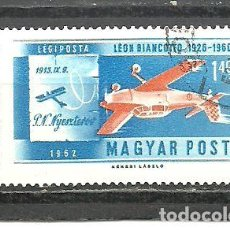 Sellos: HUNGRIA 1962 . YVERT NRO. PA 237 - USADO. Lote 269319028