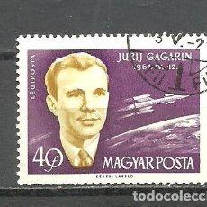 Sellos: HUNGRIA 1962 . YVERT NRO. PA 243 - USADO. Lote 269319078