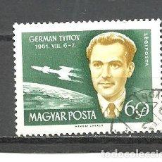 Sellos: HUNGRIA 1962 . YVERT NRO. PA 244 - USADO. Lote 269319138