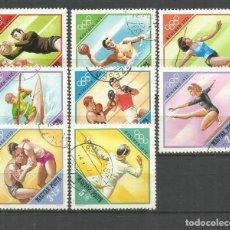 Sellos: HUNGRIA YVERT NUM. 2236/2243 SERIE COMPLETA USADA JUEGOS OLIMPICOS DE MUNICH. Lote 271573063