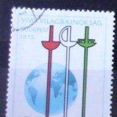 Sellos: SELLO DE HUNGRIA MAGYAR POSTA CAMPEONATO MUNDIAL DE ESGRIMA BUDAPEST 1975. Lote 276260723