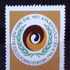 Sellos: SELLO DE HUNGRIA MAGYAR POSTA AÑO 1971 (MATASELLADO). Lote 276267278