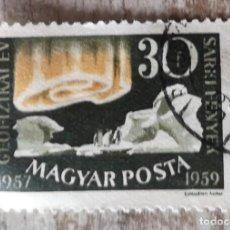 Sellos: HUNGRÍA 1959 - AÑO INTERNACIONAL GEOFÍSICO, AURORA BOREAL - USADO. Lote 277539373