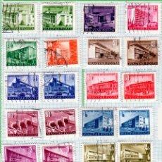 Sellos: EUROPA. HUNGRÍA. PLAN DE RECONSTRUCCIÓN VIVIENDA. USADOS. YT1004-1012. Lote 277546968