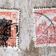 Sellos: HUNGRÍA 1916 - CAMPESINOS - 2 SELLOS USADO. Lote 277630918