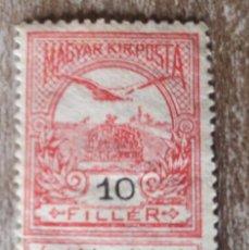 Sellos: HUNGRÍA 1913 - TURUL VOLANDO SOBRE LA CORONA DE SAN ESTEBAN CON SOBRETASA. Lote 277836843